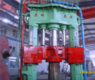 4500t Fast forging machine